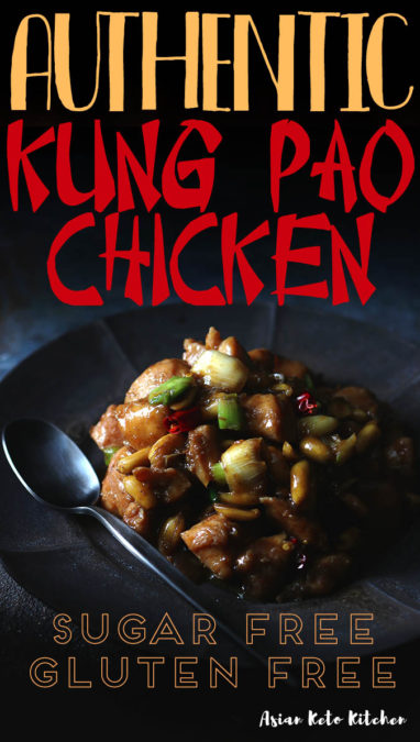 This authentic Kung Pao Chicken recipe is so easy and healthy! You'll love making it in your crockpot or instant pot. You'll want to make this Chinese stir fry recipe every day! Made with szechuan peppercorns and peanuts, it's the best gong bao chicken recipe ever! #lowcarbchicken #szechuan #chineserecipes #kungpao #asianketokitchen