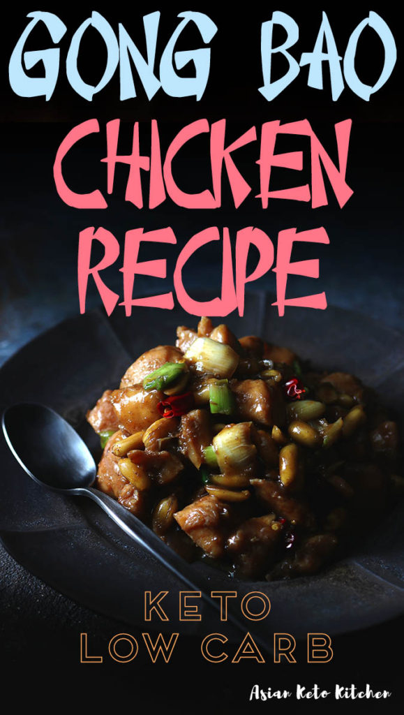 This easy kung pao chicken is the perfect Chinese comfort food recipe you'll want to make! It doesn't use any soy sauce so it's paleo and keto friendly! This gluten free kung pao chicken recipe can be made in a crock pot or in an instant pot. #szechuansauce #kungpaochicken #chinesechickenrecipes #ketochickenrecipe #asianketokitchen