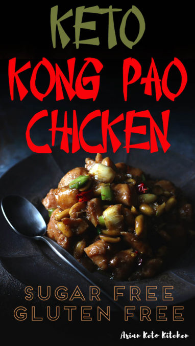 This Keto Kong Pao chicken recipe is the perfect low carb Chinese stir fry recipe. it's so easy and delicious, you'll love making this authentic Chinese Szechuan stir fry! #kungpao #ketochicken #ketochinese #ketochinesefood #chineserecipes #asianketokitchen