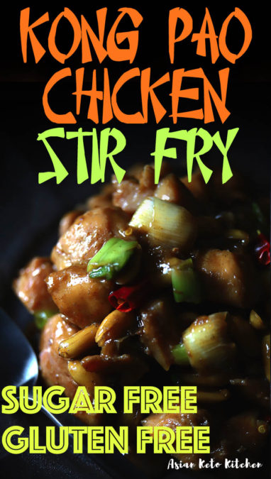 This healthy Chinese stir fry uses the traditional ingredients like peanuts, leeks and szechuan peppercorns. You'll love making this keto kung pao chicken recipe as it's completely sugar free, gluten free and tastes just like the authentic recipe! #kungpaochicken #ketochicken #chinesechickenrecipes #lowcarbchicken #asianketokitchen
