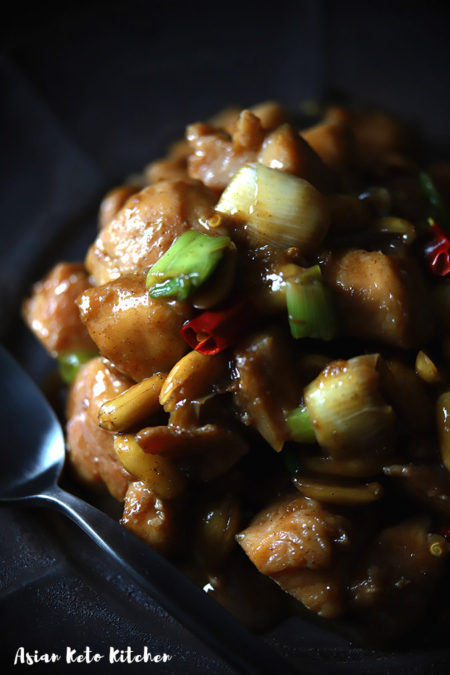 Image showing keto Chinese Kung Pao chicken made with Japanese leeks, Szechuan peppers and chili peppers.
