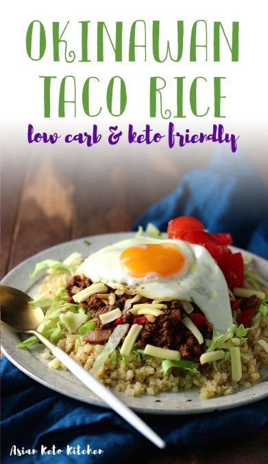 This easy Okinawan taco rice recipe is the ultimate Japanese-Mexican mix-match! It's so easy to make and delicious! After making this Japanese taco rice bowl, you'll want to visit Okinawa asap! #tacorice #japanese #mexican #tacos #asianketokitchen