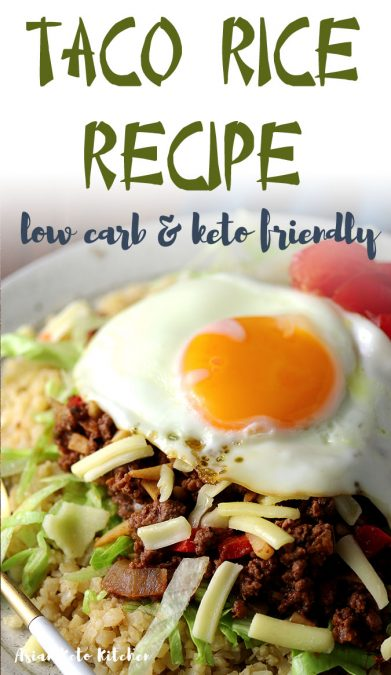 This Japanese recipe for taco rice can easily be made at home with easy ingredients! You'll love making this Japanese taco rice from Okinawa! #japaneserecipe #japanesefood #okinawa #asianketokitchen