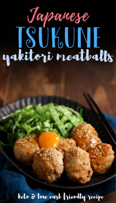 This is a recipe for japanese tsukune, chicken meatballs served in a sweet yakitori sauce. It's a dish made from minced chicken meat, most often grilled or deep fried and served skewered. If you're looking to make it healthier without cutting out the flavor use these low carb friendly ingredients to save on the carbs! Serve these as an appetizer at your next dinner party or BBQ event! They're also gluten-free if that matters to you!