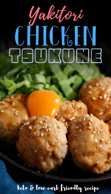 Tsukune is a popular dish in Japan. These keto, gluten-free meatballs are made with ground chicken thighs and seasonings like soy sauce, ginger, and onion that give them an umami flavor boost! They are perfect for serving as appetizers or main course. Enjoy these tsukunes with salad greens to make your meal healthier yet satisfyingly hearty.